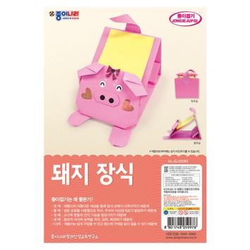 돼지 장식